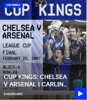 2007 Lg Cup.JPG