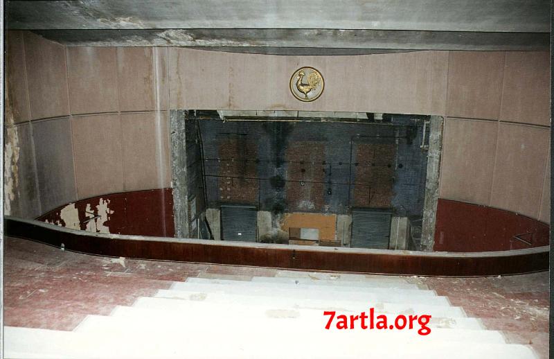 Vue de la salle du PATHE PALACE