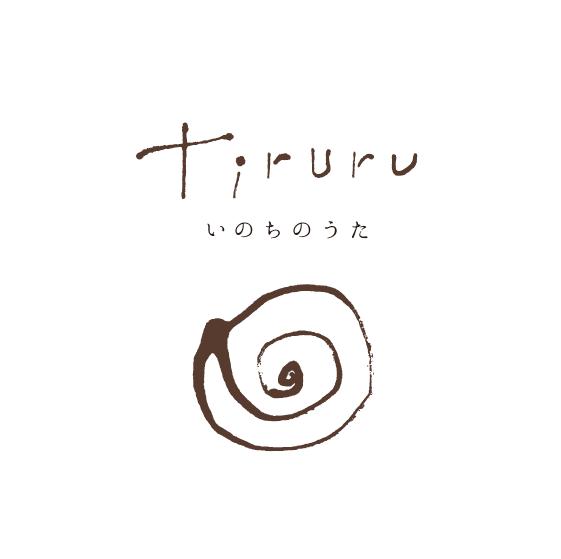 Tiruru_logo.png