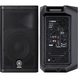 Yamaha - DXR10