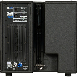 Location dB technologies - DVA MS12  (2)