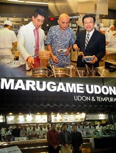 Marugame.png