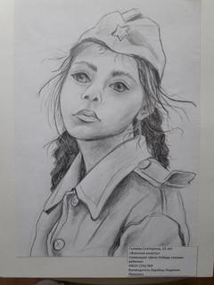 Военная юность