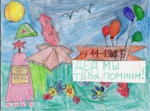 Морозова ангелина Михайловна 7 лет д.с. березка 3