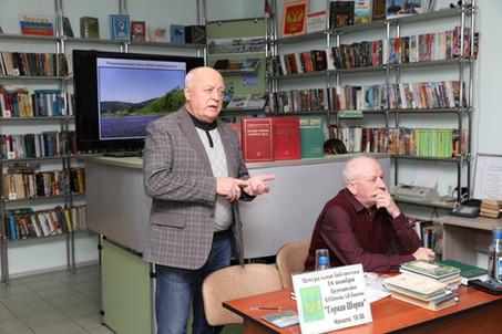 Презентация монографии «Горная Шория. Историко-этнографические очерки» собрала в городской библиотек