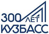 300 лет лого.jpg