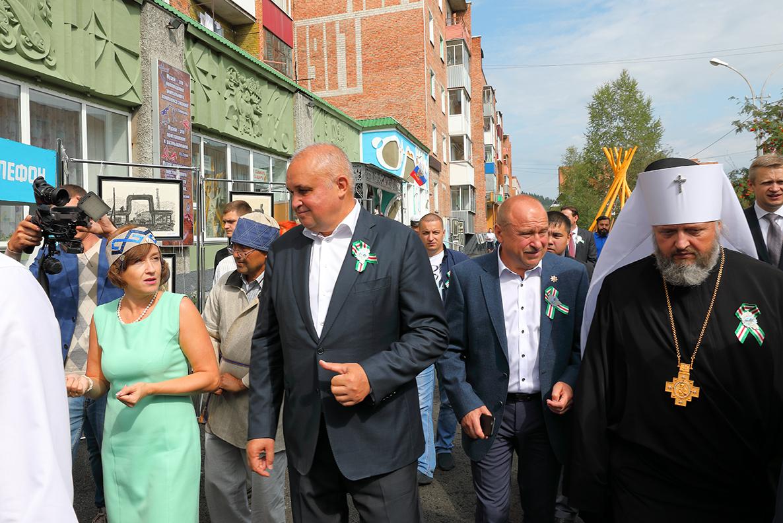 Сергей Цивилев в Таштаголе