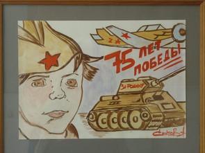 Сытов Алексей, 13 лет МБУ ДО «Школа искусств №68»