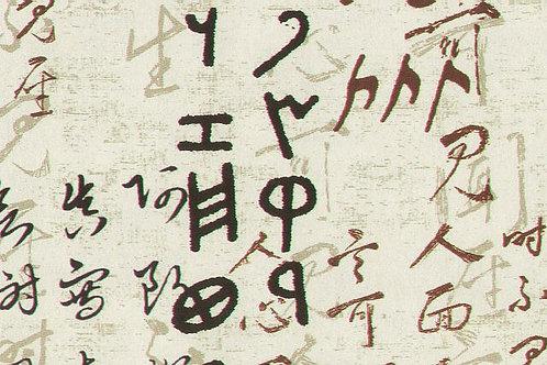 Carta con Lettere Alfabeto 50x70cm (cod.5849)