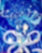 S__72065040.jpg