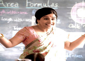 तेज खोपड़ी वाली शकुंतला Vidya Balan Ki Naayi Movie