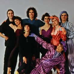 Grossman Company Hot House 1987.jpg