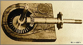 1- Seamartin exposed gear_edited.png