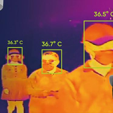 Thermal Screening Solutions