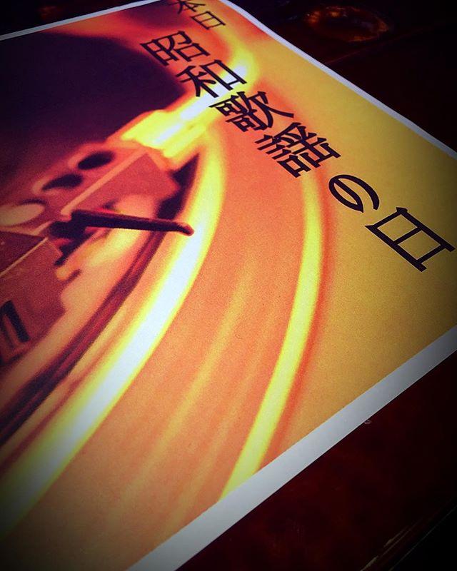 本日昭和歌謡の日です。__スプレンダーで古き良き日本の音楽を噛み締めながら珈琲はいかがでしょうか?__この日でしか召し上がれない餡トースト、クリームソーダあり〼__#asakusa #tawarama