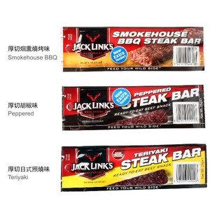Jack Link's 低脂牛扒條 97% Fat Free Steak Bar