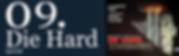 09 Die Hard.png