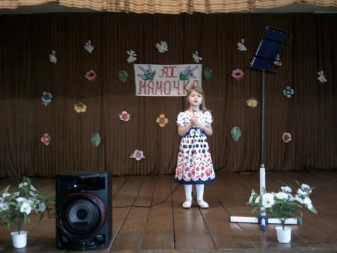 В Лыковском СДК концертом поздравили всех мам