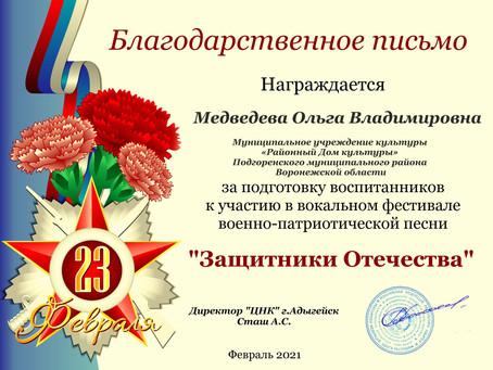 Творческие коллективы РДК приняли участие в патриотическом фестивале