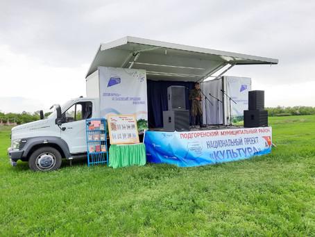 Автоклуб в Подгоренском продолжает свои культурные поездки