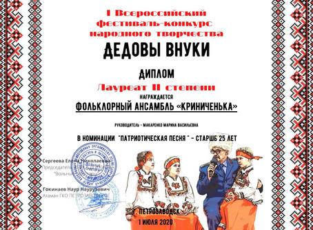 Белогорьевский СДК радует победами