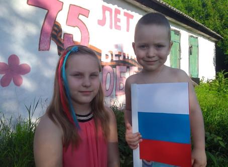 День России в Подгоренском районе