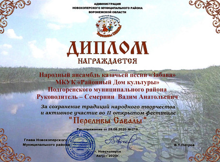 Народные коллективы Подгоренского района приняли участие в фестивале народного творчества