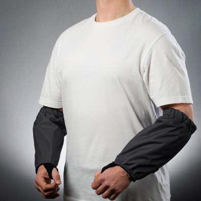 Armbeskyttelse mot bitt