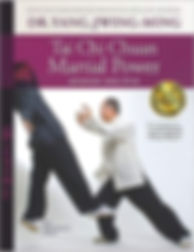YJM - Tai Chi Chuan Martial Power.jpg