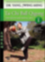 Tai Chi Ball DVD 1.jpg