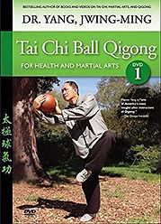 Tai Chi Ball DVD 1.jpg