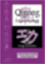 Liang S-Y Qigong Empowerment.jpg
