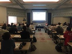okinawa_seminar_02.jpg