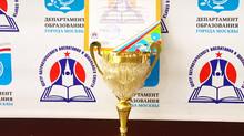 Кубок Департамента Москвы по единоборствам - вторая победа подряд!