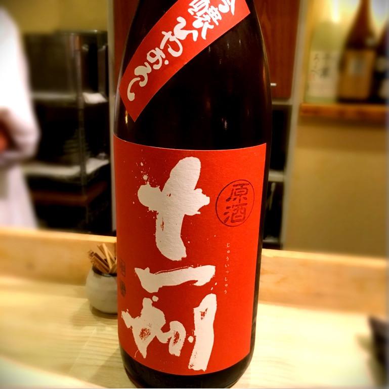 十一洲 吟醸ひやおろし(生詰原酒)