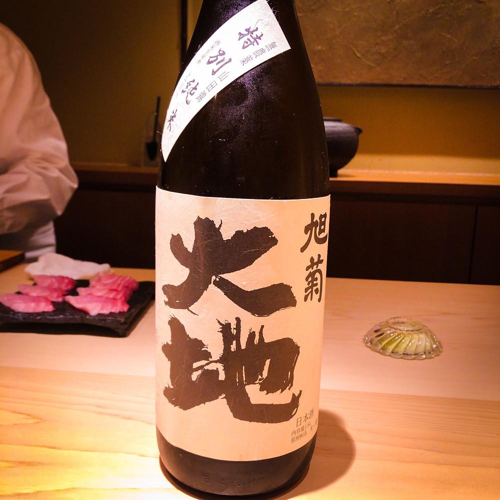 旭菊 大地の酒