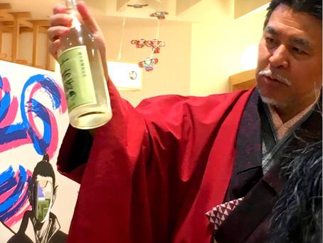 器使いと利き酒のワークショップ