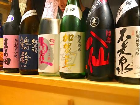 ラベルから日本酒を読み解く2