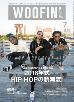 w_cover_16_07