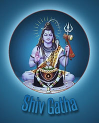 Shivgatha_Audioboom_Artwork_3_2.jpg