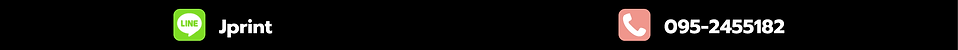 ธีมถุง(สั่งทำ_2)-01.png