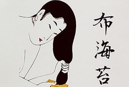 טיפול טבעי לשיער- הגרסה היפנית