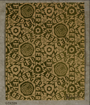Design for wrapping paper: Gerzon