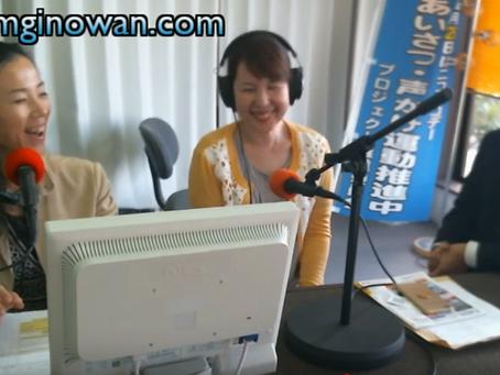 ラジオ【リーダーズコンパス】11/29 チキン丸焼き店 池原利枝さん