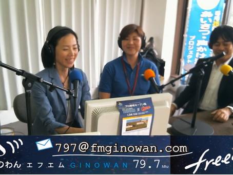 ラジオ【リーダーズコンパス】2/21 児童発達支援事業所/宮城綾子