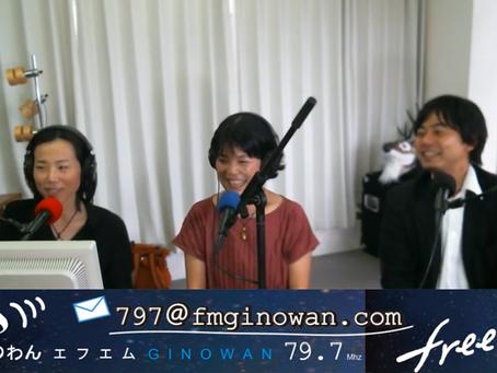ラジオ【リーダーズコンパス】2/28 助産院/峯田昌