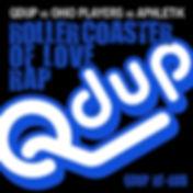 QDup_Roller_Blue.jpg