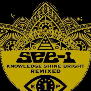 Knowledge Shine Bright Remixed EP 1.jpg
