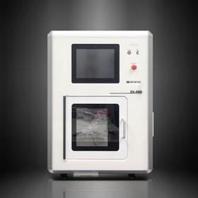 MAXIDON Dental Milling Machine ZX-5SD