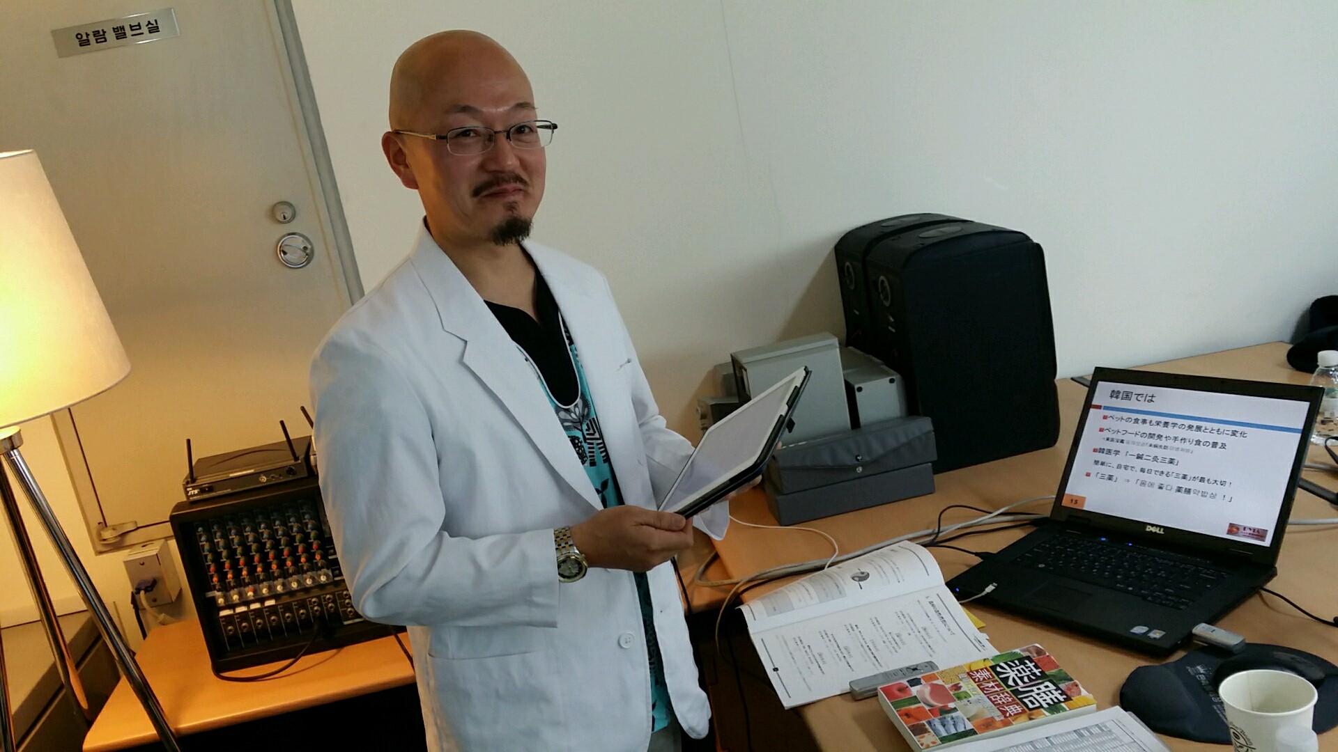 ペット薬膳国際協会の常任理事 梅原先生